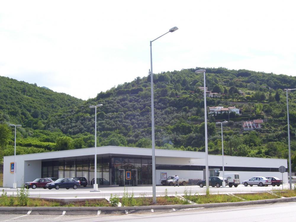ALDI Supermarkets