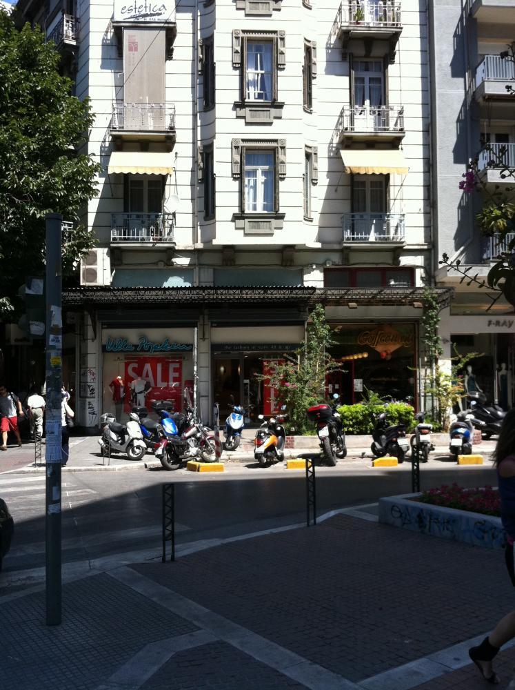 Coffeeway Gourmet Coffee Shop,Thessaloniki