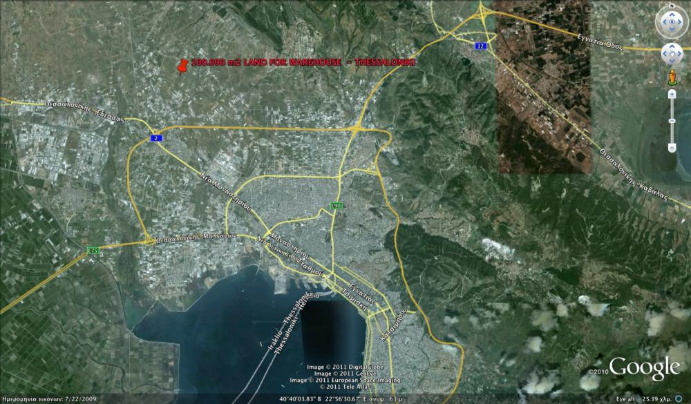 Land for Investment